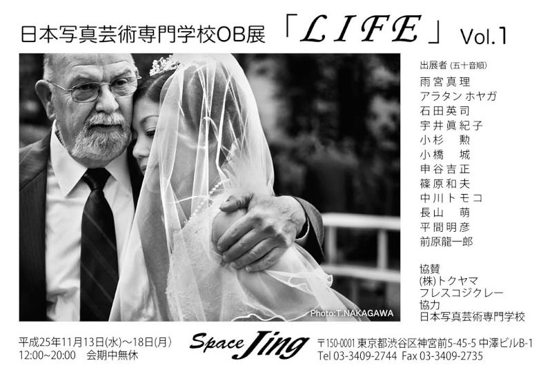 LIFE-DM 03