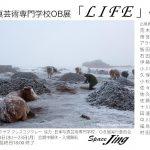 Vol3LIFE-DM 01s