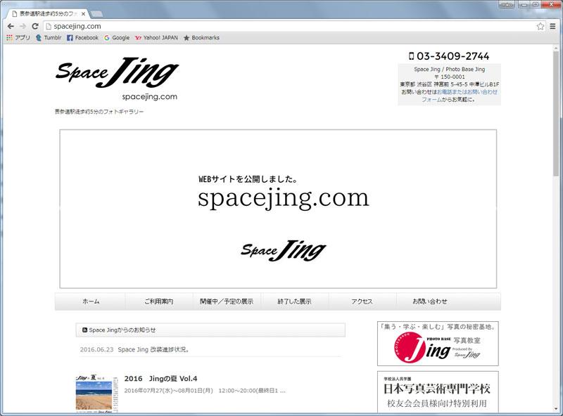 jing_site_open