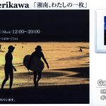 srrikawa_2