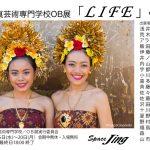 Vol5LIFE-DM-05